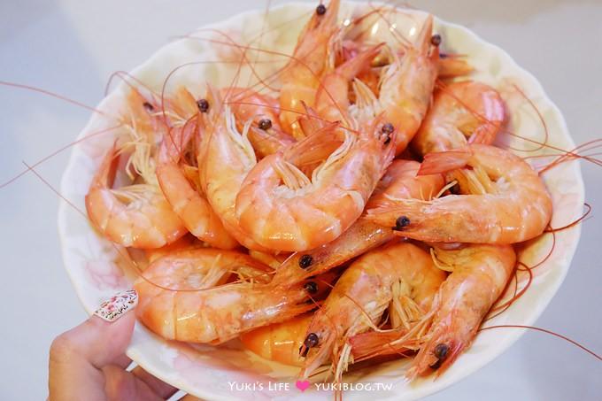 宅配美食【金石活凍白蝦】台東自然養殖‧不用跑市場就能為家人加菜 - yukiblog.tw