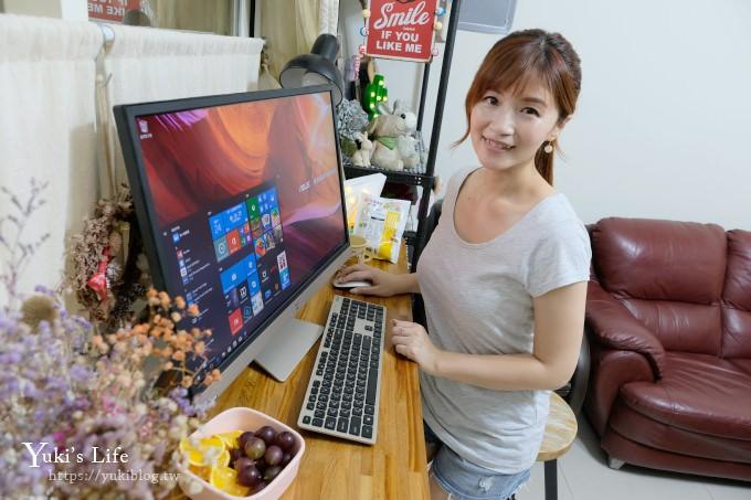 一體成型簡約電腦【ASUS Vivo AiO V272】27吋大螢幕窄邊框×親子學習必備 - yukiblog.tw