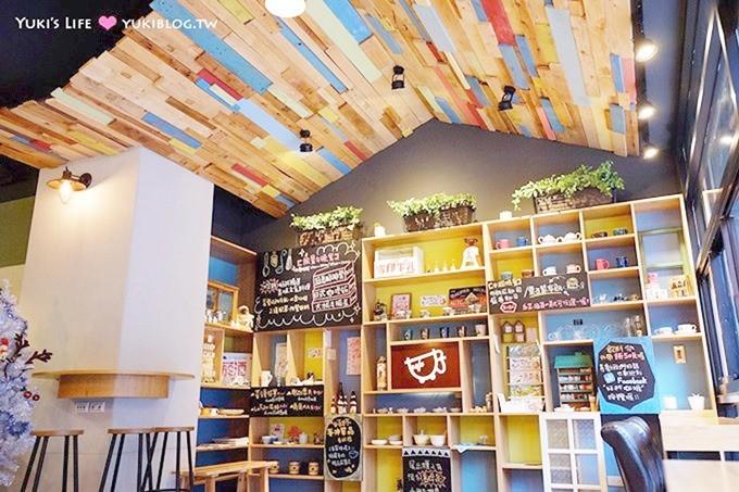 台北美食【好杯咖啡】彩色小屋澳洲打工渡假早午餐、雜貨@民權西路站 - yukiblog.tw