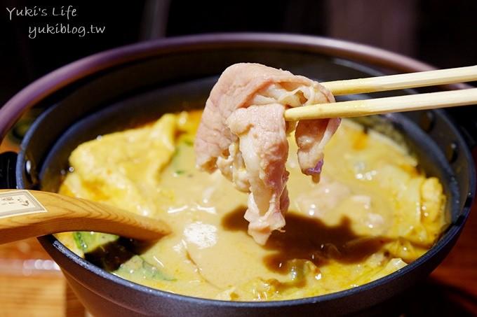 新莊美食【地平線1號】限量不同的驚喜套餐、早午餐咖啡~隱藏優質文青店家大推薦 - yukiblog.tw