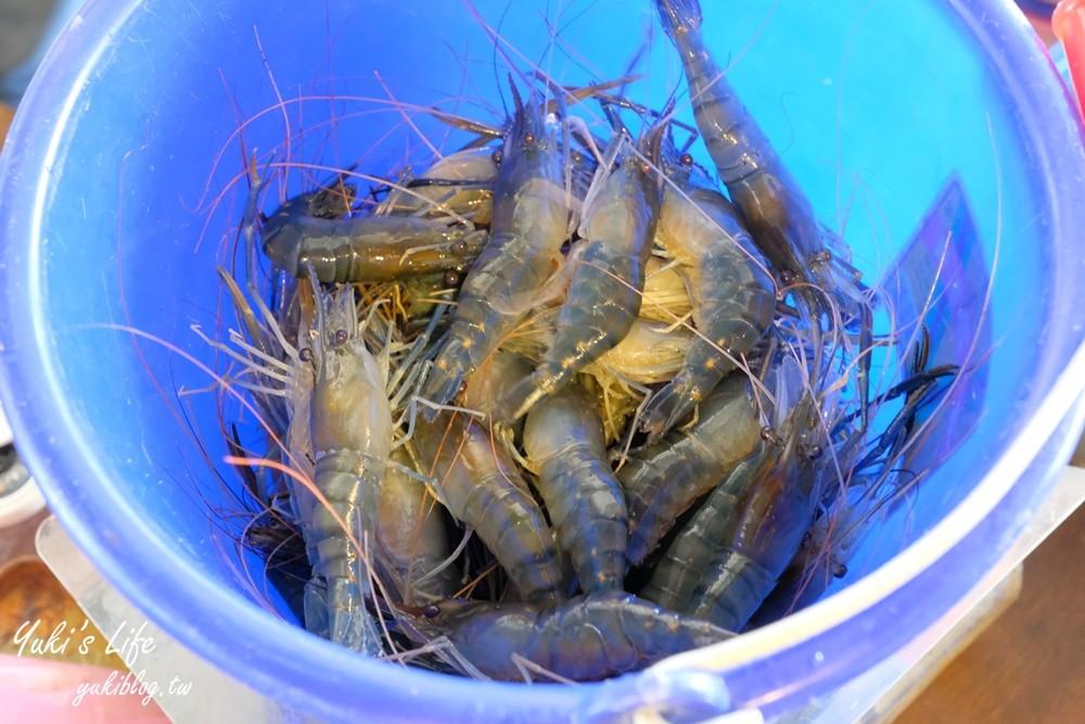 宜蘭親子景點【蘭楊蟹莊×蘭楊船菜】釣無毒泰國蝦、DIY烤蝦、保證蝦量!好吃好玩生態之旅 - yukiblog.tw