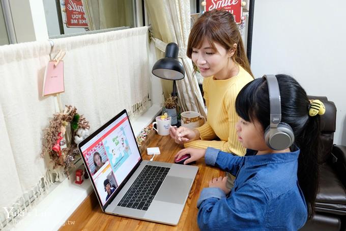 【tutorJr牛津线上课程】真人外师互动学英语!(免费一堂tutorJr线上课程送给你) - yukiblog.tw