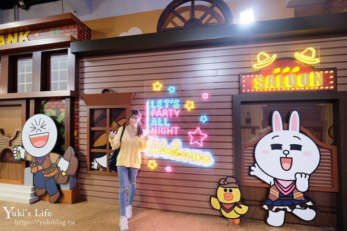【LINE FRIENDS世界巡回之旅】超萌9大主题×熊大机长带你环游世界(台北华山站) - yukiblog.tw
