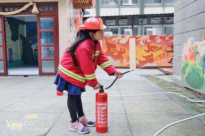 新竹景點【新竹市消防博物館】免費親子景點×小小消防員穿制服體驗滅火、救災3D彩繪牆~放假就來這裡玩! - yukiblog.tw