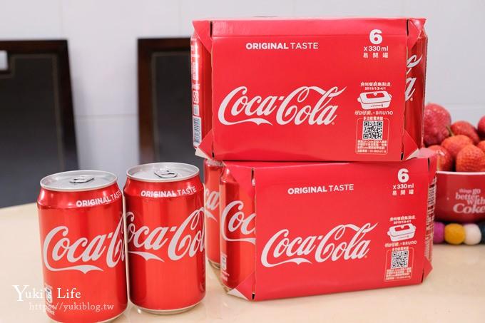 可口可樂迷收藏品【Coke×BRUNO聯名多功能電烤盤料理】可口可樂×食尚餐廚集點送 - yukiblog.tw