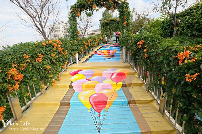 新北特色公園【鶯歌永吉公園】親子假日好去處!3D立體彩繪空橋、可愛公仔、野餐、溜滑梯、炮仗花 - yukiblog.tw