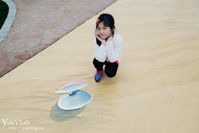 NEW苗栗景點【貓裏喵親子公園】章魚溜滑梯八爪都可以溜!扇形貝殼滑梯×超大沙坑×野餐~放假就來這裡玩 - yukiblog.tw