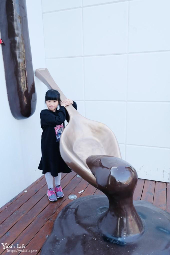 南投埔里【18度C巧克力工房】巨型巧克力拍照打卡點×日系巧克力村玻璃屋下午茶 - yukiblog.tw