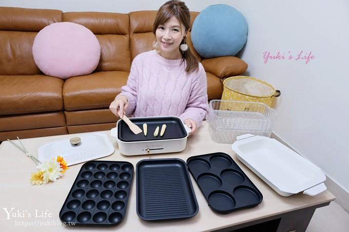 Yuki's Life×日本BRUNO烤盘×日本食品现货团(前50名订单满额加码赠) - yukiblog.tw
