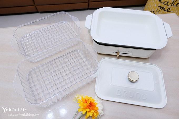 Yuki's Life×日本BRUNO烤盤×日本食品現貨團(前50名訂單滿額加碼贈) - yukiblog.tw