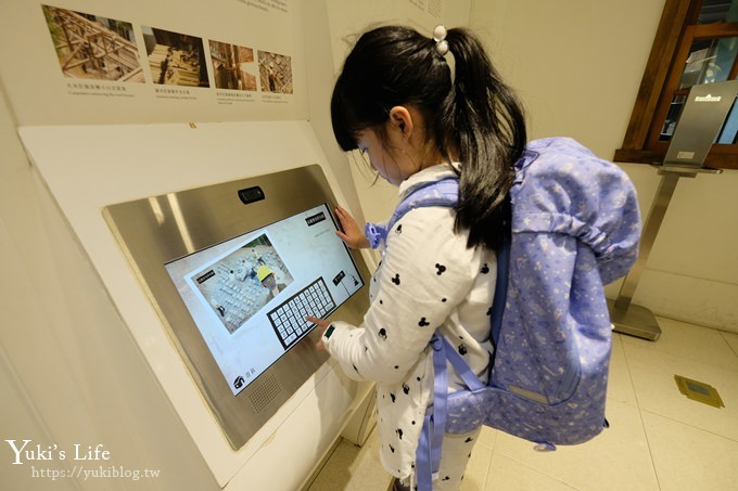 台北捷运亲子景点《国立台湾博物馆南门园区》铜板价超佛心x互动闯关活动好拍好玩!户外还有大水池和乌龟 - yukiblog.tw