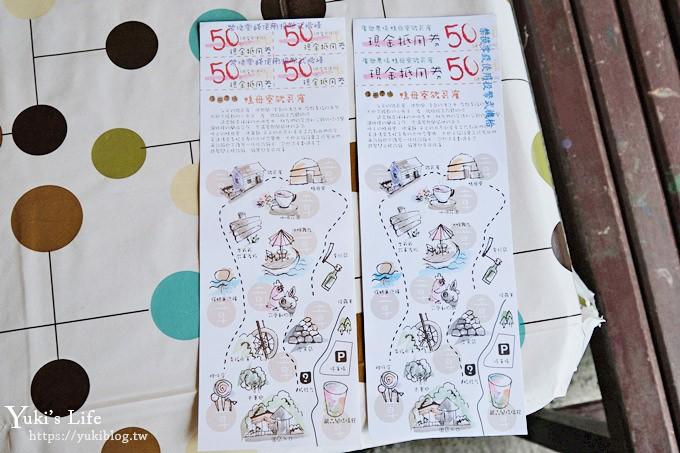 高CP值宜兰一日游!喂可爱动物》巨人椅子×焢土窑×亲子DIY×假日聚餐好去处 - yukiblog.tw
