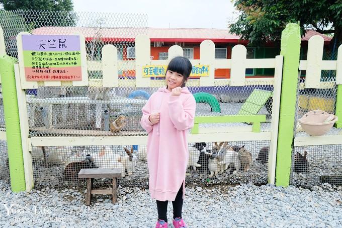 宜蘭一日遊》廣興農場~高CP值親子景點!可愛動物,焢土窯,親子DIY~假日聚餐好去處 - yukiblog.tw