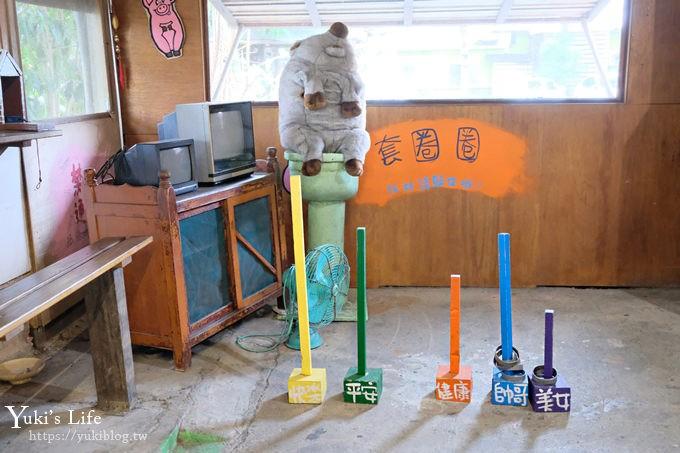 高CP值宜蘭一日遊!餵可愛動物》巨人椅子×焢土窯×親子DIY×假日聚餐好去處 - yukiblog.tw