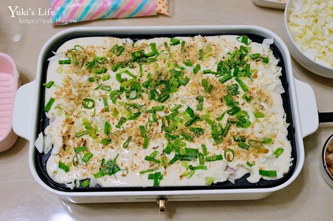 【簡單食譜】Bruno電烤盤×章魚燒、花枝燒自已做~日式美味DIY,在家品嚐夜市小吃就是那麼簡單! - yukiblog.tw