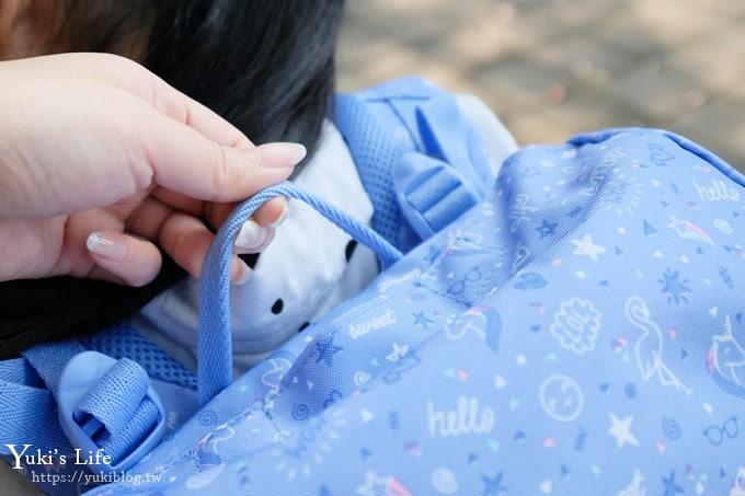 【挪威Beckmann兒童護脊書包】可愛又好背×全新花色團購中!值得投資的小學生好物! - yukiblog.tw