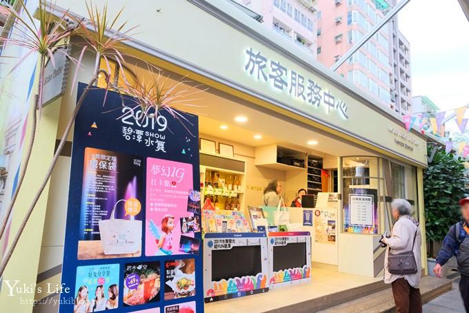 台北景點【2019碧潭水舞秀】V型水舞全新登場!3/8~4/30新店捷運站 - yukiblog.tw