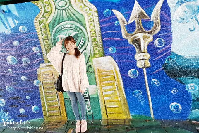 新北親子景點【中港大排親水公園】積木橋×立體彩繪拍照去!(交通、停車、拍照點攻略) - yukiblog.tw