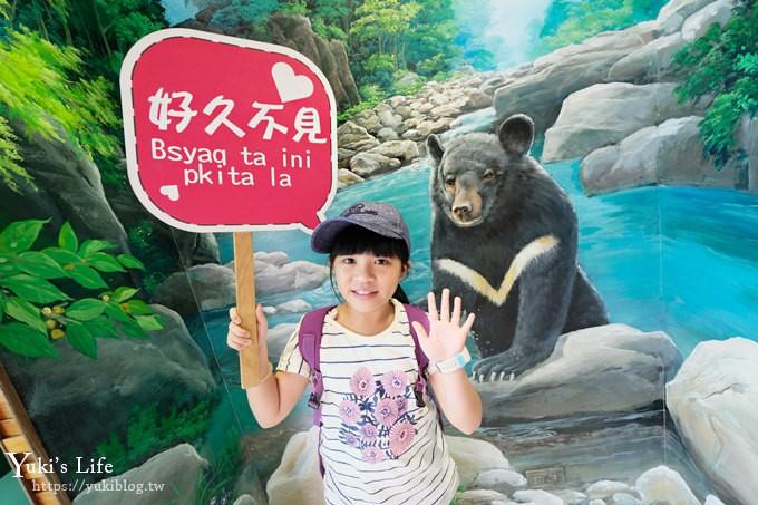 免費親子景點》谷關溫泉公園免費泡腳~還有溫泉魚咬咬~白冷冰棒必吃! - yukiblog.tw