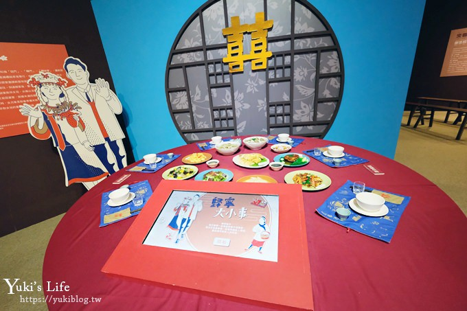 免費親子景點推薦《苗栗客家文化園區》兒童互動遊戲區×VR體驗館×3D劇場~放電一整天 - yukiblog.tw