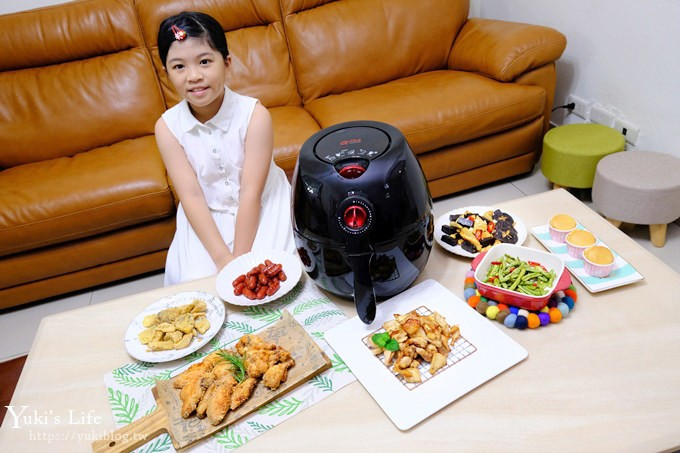 【Arlink免油健康气炸锅】平价又好用!炸鸡鲜嫩美味×煎烤炸烘一机搞定! - yukiblog.tw