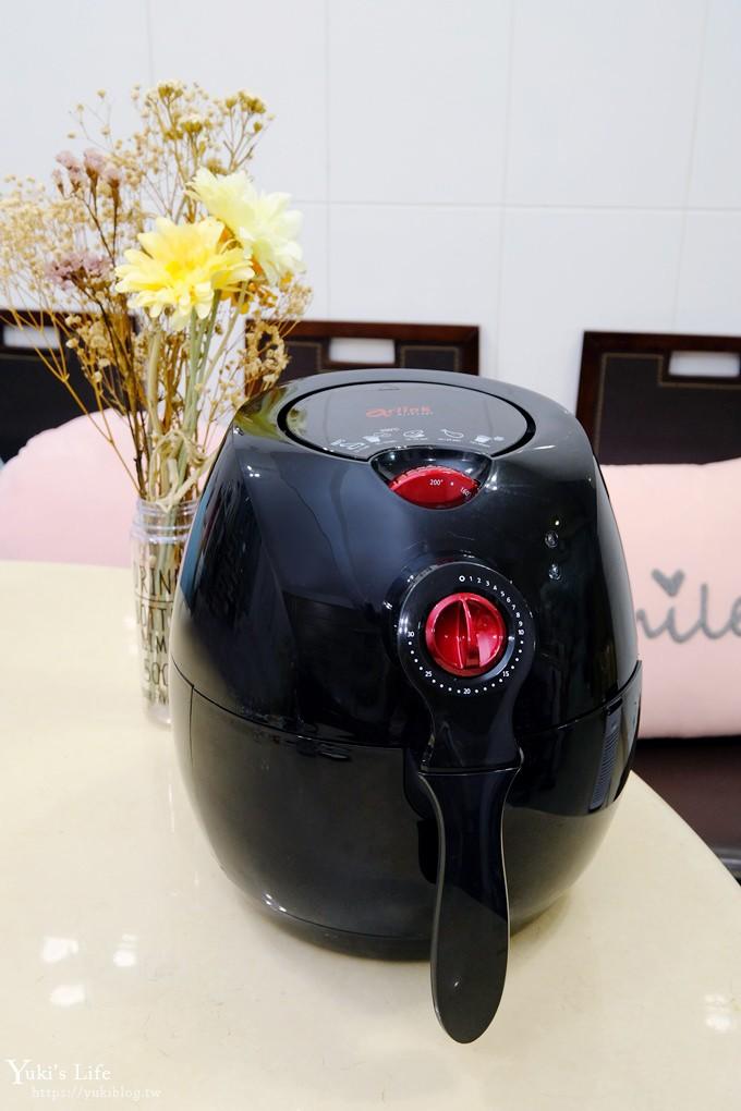 【Arlink免油健康氣炸鍋】平價又好用!炸雞鮮嫩美味×煎烤炸烘一機搞定! - yukiblog.tw