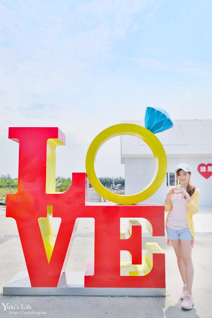 台南親子景點【七股鹽山】可愛動物雪白小山x日系情人橋超浪漫×鹽產品DIY - yukiblog.tw