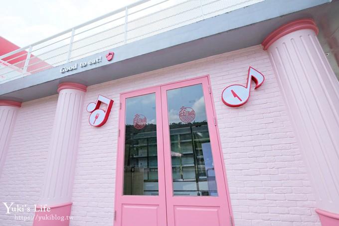 嘉義必訪親子景點【旺萊山愛情大草原】粉色巨型鋼琴、貨櫃咖啡屋這裡拍!免費試吃鳳梨酥! - yukiblog.tw