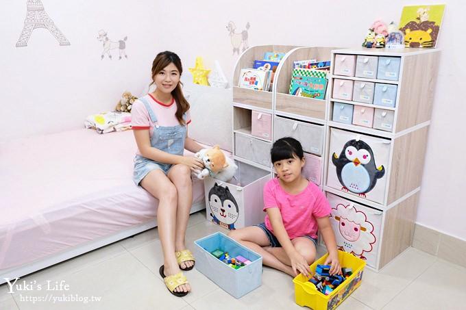 限时开团【MyTolek童乐可积木柜】我家就是儿童游戏室x超强收纳法! - yukiblog.tw