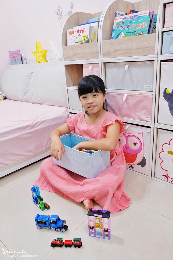 【MyTolek童樂可積木櫃】我家就是兒童遊戲室x超強收納法! - yukiblog.tw