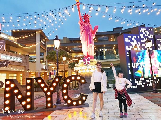 桃園高鐵美食景點《華泰名品城》全區開幕!購物×兒童遊戲區親子好去處!