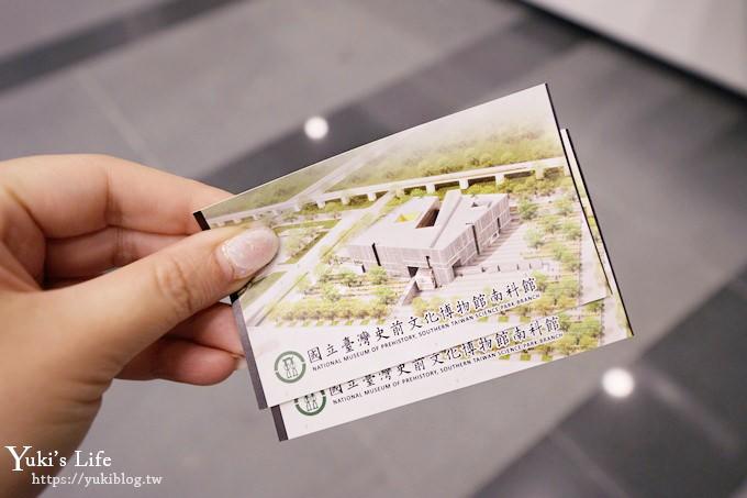 台南親子景點【南科考古館】這裡有球池兒童廳可以玩!繪本風拍照打卡點! - yukiblog.tw