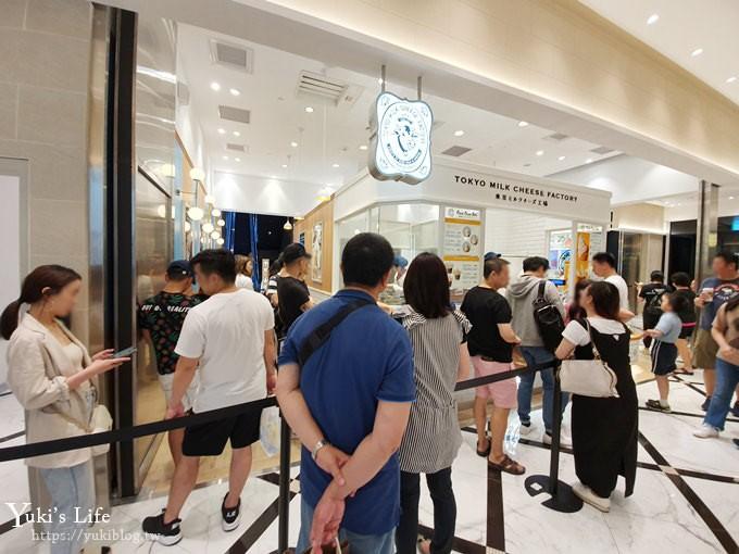 台北美食【微風南山】就像來到日本逛百貨「東京牛奶起司工房」「大河屋」美食推薦 - yukiblog.tw
