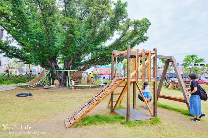 台南免費新景點《台江文化中心》繽紛巨型椅x戶外親子遊戲場~還有圖書館和咖啡 - yukiblog.tw