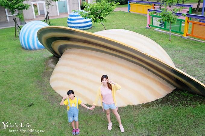 嘉義行星主題免費親子景點【北回歸線太陽館】戶外室內都好玩! - yukiblog.tw