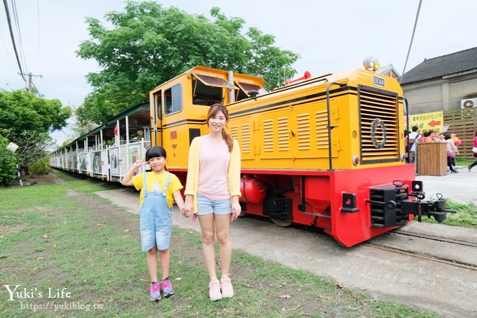 嘉義免費景點《蒜頭糖廠蔗埕文化園區》五分仔小火車、吃冰散步去 - yukiblog.tw