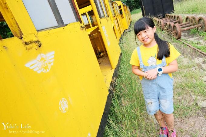嘉義免費景點【蒜頭糖廠蔗埕文化園區】五分仔小火車、吃冰散步去 - yukiblog.tw