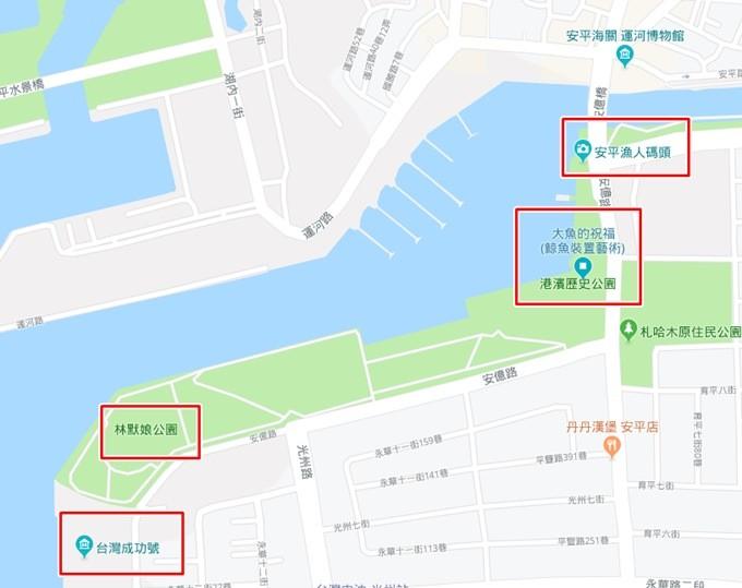 台南安平新地標【大魚的祝福】港濱歷史公園親子好去處! - yukiblog.tw