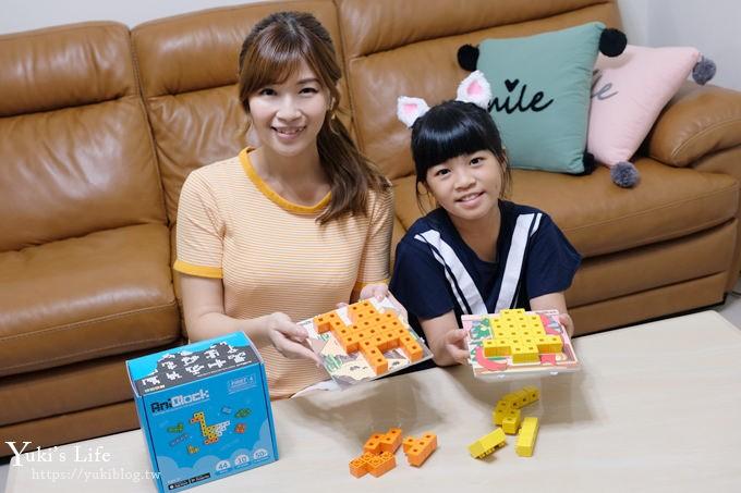 開箱【韓國AniBlock積木拼圖】好玩桌遊搭配AR小遊戲×玩出聰明好腦力 - yukiblog.tw