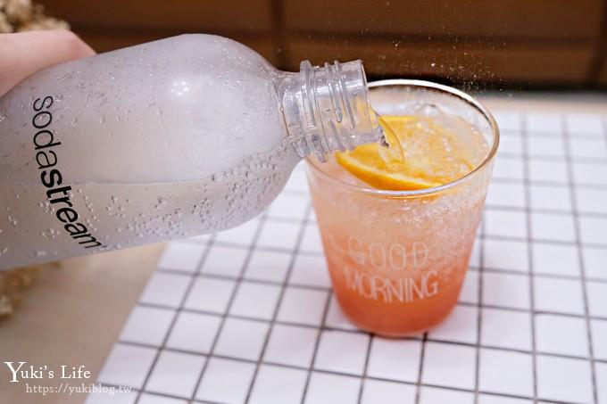 消暑團購中【Sodastream氣泡水機】一次學會10款繽紛氣泡飲 - yukiblog.tw