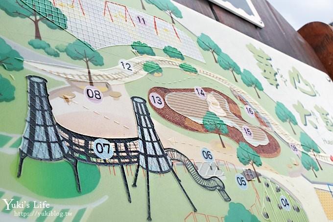 特色公園超好玩!華山大草原遊戲場~滑索、水沙世界、煙囪遊戲塔溜滑梯~親子野餐好去處! - yukiblog.tw