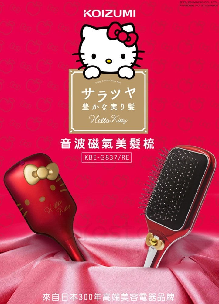 美髮神器團》日本create ion翻轉風負離子吹風機×Kitty音波磁氣美髮梳 - yukiblog.tw