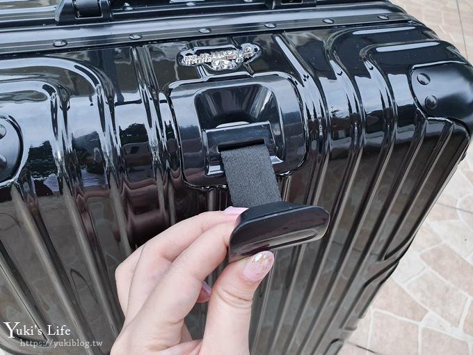 旅行必備Arowana行李箱》雋永魅力、星漾國度 鋁框避震輪旅行箱 - yukiblog.tw