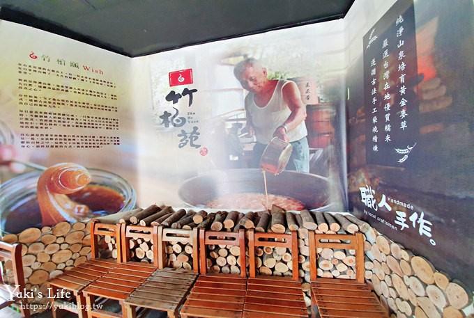 新北親子景點【石碇竹柏苑】手工柴燒麥芽糖DIY×黃金麥芽烤鴨三吃 - yukiblog.tw