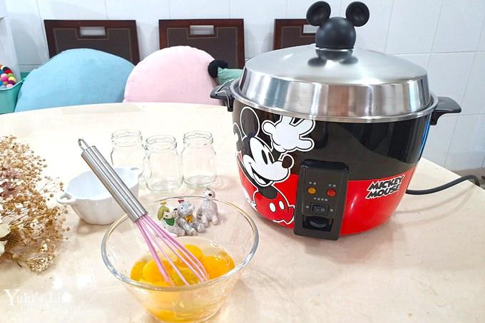 開箱《迪士尼米奇電鍋》布丁食譜~台灣製造×304不鏽鋼11人份電鍋 - yukiblog.tw