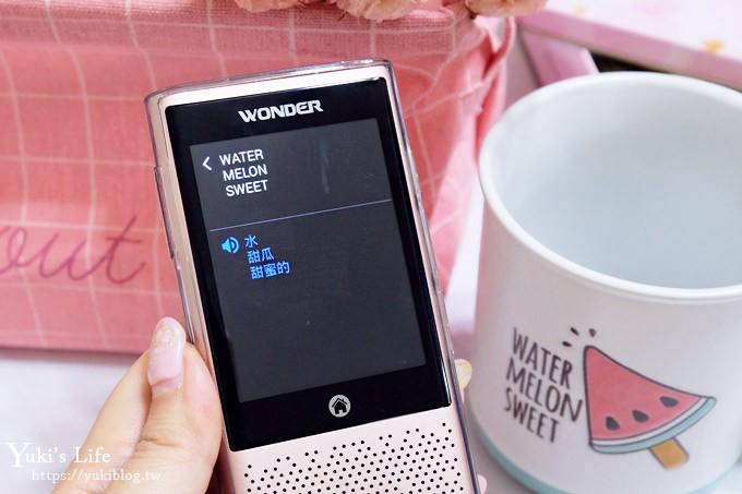 出國必備【WONDER旺德 拍照翻譯機】45種語言雙向互譯×精準快速!有影片測試(WM-T168W) - yukiblog.tw