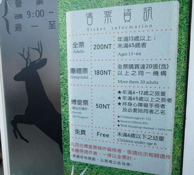 墾丁親子景點【鹿境梅花鹿】超多小鹿×屏東必訪親子好去處~ - yukiblog.tw