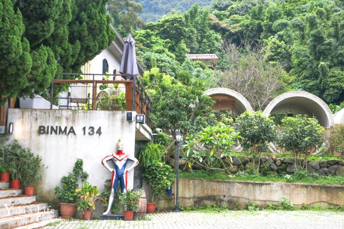 台北淡水美食【Binma Area 134】最新夢幻玻璃屋×水管屋×網美咖啡廳 - yukiblog.tw