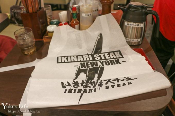 超夯!台北美食推荐【IKINARI STEAK】日本来台平价高档牛排享受 (南港CityLink) - yukiblog.tw