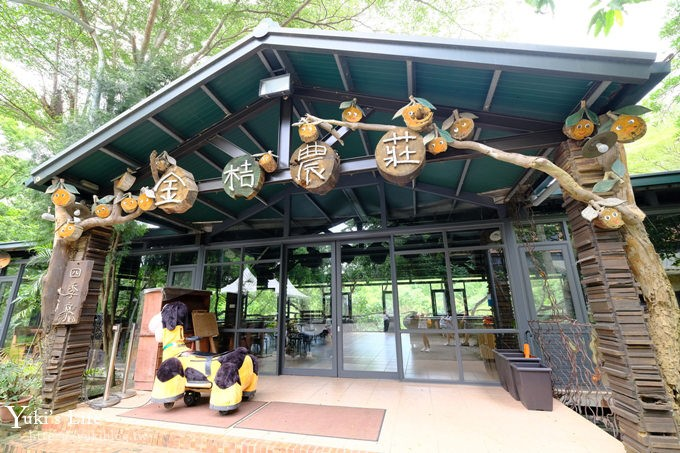 嘉義免費親子景點【金桔觀光工廠】全新森林冒險溜滑梯×可做金桔果醬DIY - yukiblog.tw